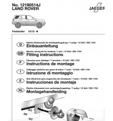 Электрика оригинальная к фаркопу на Land Rover Freelander 12190514