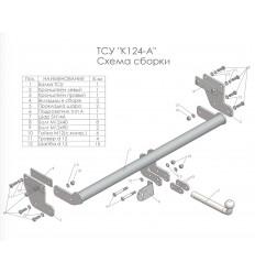 Фаркоп на Hyundai Tucson K124-A