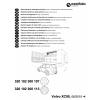 Штатная электрика к фаркопу на Volvo XC90 320102300107