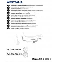 Штатная электрика к фаркопу на Mazda CX-5 343056300113