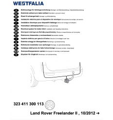 Штатная электрика к фаркопу на Land Rover Freelander 323411300113