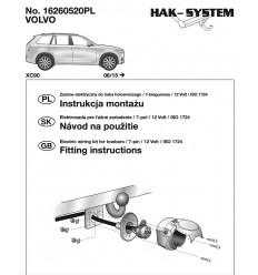 Электрика оригинальная на Volvo XC90 16260520