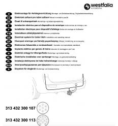 Штатная электрика к фаркопу на Mercedes-Benz C/GLC 313432300113