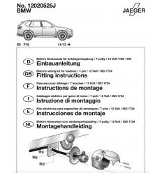 Электрика оригинальная к фаркопу на BMW X5 12020525