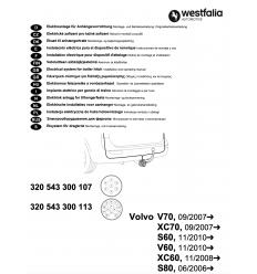 Штатная электрика к фаркопу на Volvo S60/V60/V70/S80/XC60/XC70 320543300107