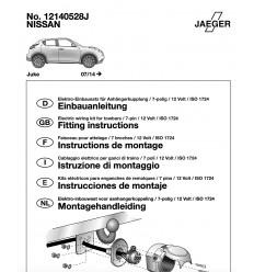 Штатная электрика к фаркопу на Nissan Juke 16140528