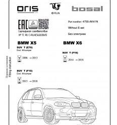 Фаркоп на BMW X6 4755-AK41N