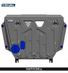 Защита КПП и РК Rolls-Royce Cullinan 333.2502.1