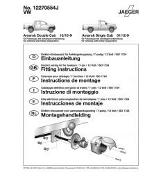 Электрика оригинальная к фаркопу на Volkswagen Amarok 12270554