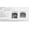 Защита двигателя и КПП для Nissan X-Trail 01402