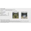 Защита двигателя и КПП для Opel Corsa D 01523