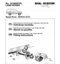 Электрика оригинальная на Land Rover Range Rover 12190507