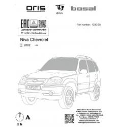 Фаркоп на Chevrolet Niva 1230-EN