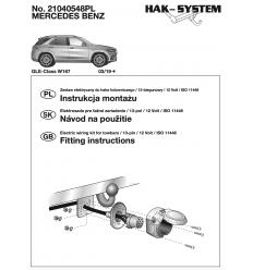 Штатная электрика к фаркопу на Mercedes GLE 21040548