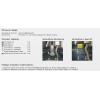 Защита заднего дифференциала для Nissan  X-Trail 11405