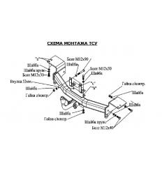 Фаркоп на Lexus GX 470 3040A