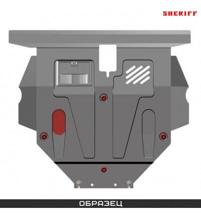 Защита картера и КПП Mazda 6 12.2155 V2