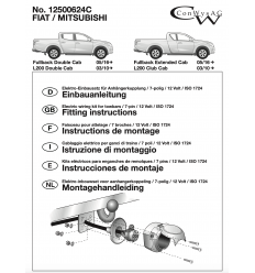 Электрика оригинальная на Fiat Fullback 12500625