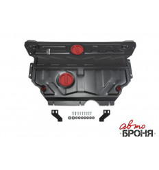 Защита картера и КПП Skoda Karoq 111.05125.1
