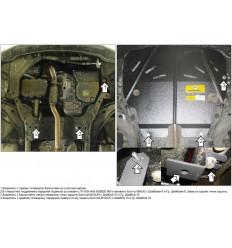 Защита картера и КПП MINI Cooper 07002