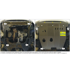 Защита картера и КПП Chevrolet Aveo 03007