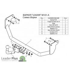 Фаркоп на Mitsubishi Lancer 9 M101-A