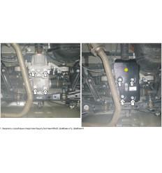 Защита заднего дифференциала Lexus NX 02569