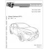 Фаркоп на Nissan Qashqai, +2 042-631