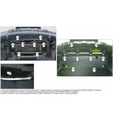 Защита радиатора Nissan Pathfinder 01448