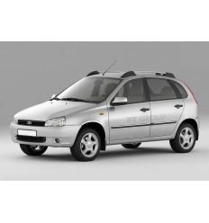 Рейлинги на крышу Lada (ВАЗ) Kalina 01190705