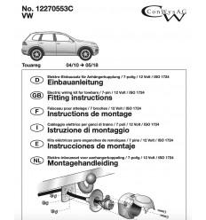 Электрика оригинальная к фаркопу на Volkswagen Touareg 12270553