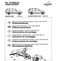 Электрика оригинальная к фаркопу на Land Rover Range Rover / Range Rover Sport 12190513