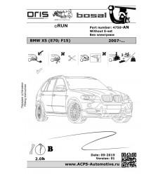 Фаркоп на BMW X5 4750-AN