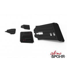Защита картера, КПП, топливного бака, редуктора и абсорбера Kia Seltos K111.02848.1