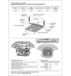 Защита картера и КПП Hyundai Santa Fe 111.2373.1