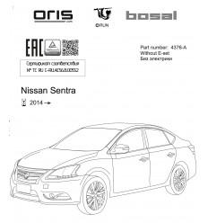 Фаркоп на Nissan Sentra 4376A