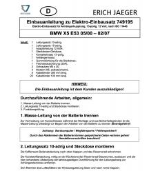 Штатная электрика к фаркопу на BMW X5 736649