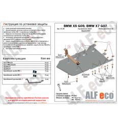 Защита КПП и РК BMW X7 ALF3428st
