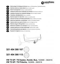 Штатная электрика к фаркопу на Volkswagen Caravelle/Multivan/Transporter 12270548