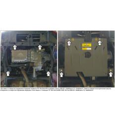Защита картера и КПП Chery Kimo 09007