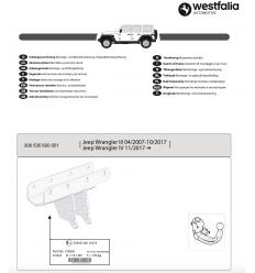 Фаркоп на Jeep Wrangler 306535600001