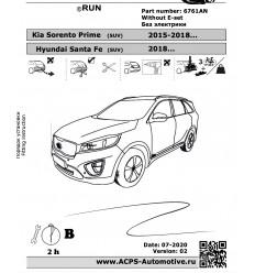 Фаркоп на Hyundai Santa Fe 6761-AN