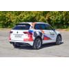 Фаркоп на Volkswagen Tiguan SKQ991101