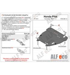 Защита картера и КПП Honda Pilot ALF0907st