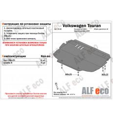 Защита картера и КПП Volkswagen Touran ALF2628st