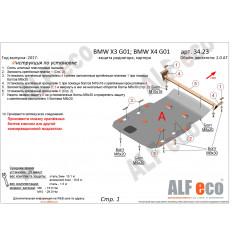 Защита картера и радиатора BMW X3 ALF3423st