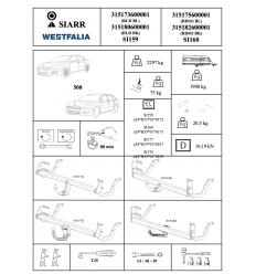 Фаркоп на Peugeot 508 315175600001