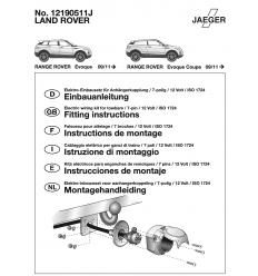 Электрика оригинальная к фаркопу на Land Rover Range Rover Evoque 12190511