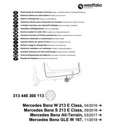 Штатная электрика к фаркопу на Mercedes E/GLE 313446300113