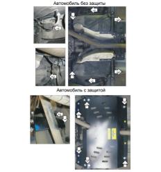 Защита топливного бака Land Rover Freelander 13201